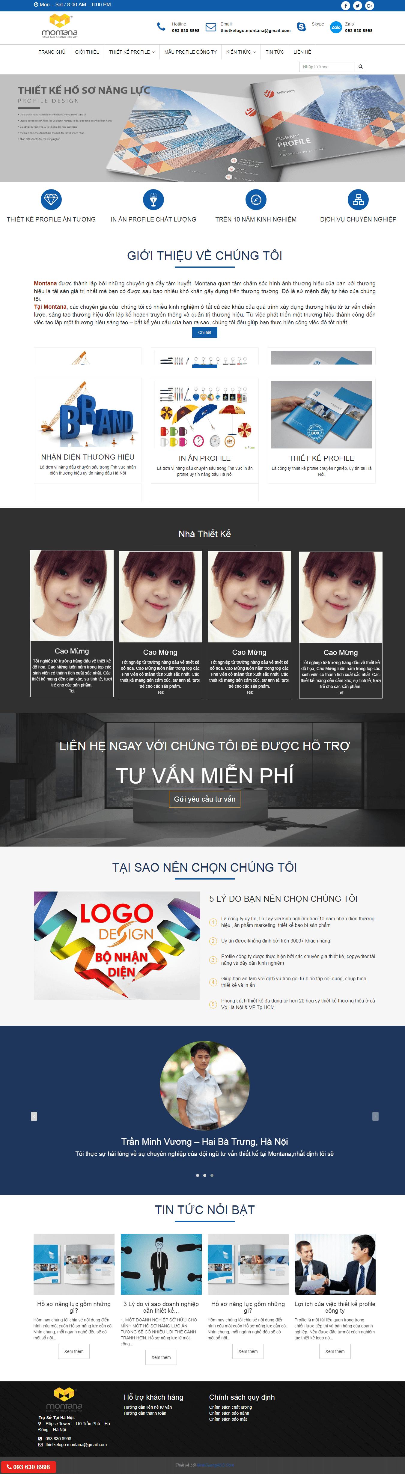 thiết kế website nhận diện thương hiệu
